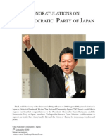 cnogratulation   DPJ
