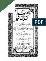 Hasan bin Sabbah by Abdul Halim Sharar