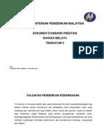 DSP Bahasa Melayu Tingkatan 3 16122013