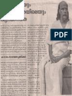 Kavalam Remembers Bharat Gopy