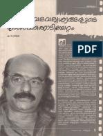 Interview in Kilipattu Magazine November 2007