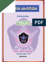 Police Vachakam - II