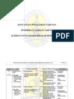 RPT PJ KSSR THN 1 2014