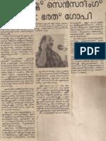 Mathrubhumi July 12 1992