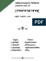 Vidvanmandanam (Hindi Bhasha)
