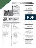Saba September Issue