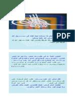 أمثلة في لغة السي C