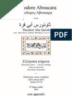 Les oeuvres grecques d'Aboucara