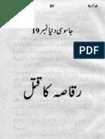 19-Ahmad-Raqqasa Ka Qatal-(the Murder of a Dancer)