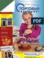 TZ0909