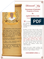 Shrimanth Yog Jagdish Ratra BW
