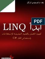 ابدأ مع LINQ