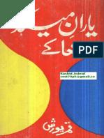 Yaran e Maikada Pensketches Qamar Yurish Lahore 1983