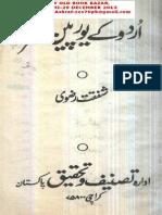 Sunday Old Book Bazar Karachi-29 December, 2013-Rashid Ashraf