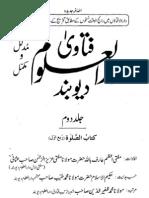 Fatwa Darul Uloom Deoband - Vol 2