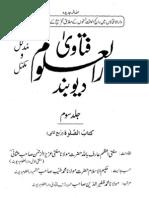 Fatwa Darul Uloom Deoband - Vol 3