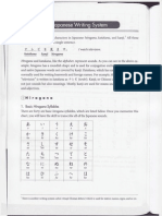 Genki Textbook p24-57