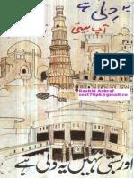 Aur Basti Nahee Yeh Dili Hai-Autobiography-Rifat Saroosh-Dehli-1993