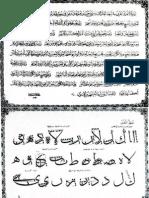 Arabic Calligraphy Book
