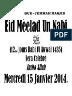 Jashn E Eid Meelaad Un Nabi (SAW)