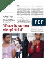 Tahalka news - hindi