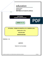 Xitsonga+SAL+P1+Nov+2008+MEMO+Limpopo