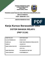 HALAMAN HADAPAN TUTORIAL PKP 3116