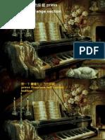 很妙的鋼琴喔_PIANO_BAR
