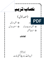 Nisab e Tarbiyyat Namaz with Urdu Translation and Fourty Hadith