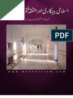 Islami Bankari or Mutafaqa Fatwa2