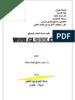 تقييم محرك البحث glseek