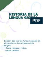 Historia de La Lengua Griega