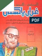 Gaddar Pakistan