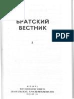 bv_1985_3