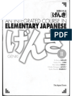 Genki II Textbook an Integrated Course in Elementary Japanese