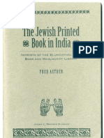 The Jewish Book Printed in India