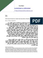 kompilasi-khutbah-jumat-4