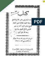 kayrat_hajar