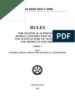 rules1e