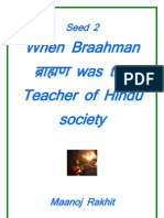 (07a) When Braahman was the Teacher of Hindu society (Ed 2009)