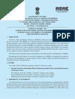 Msme Application Form