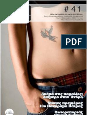 Χρονολόγηση ru μηνύματα PHP