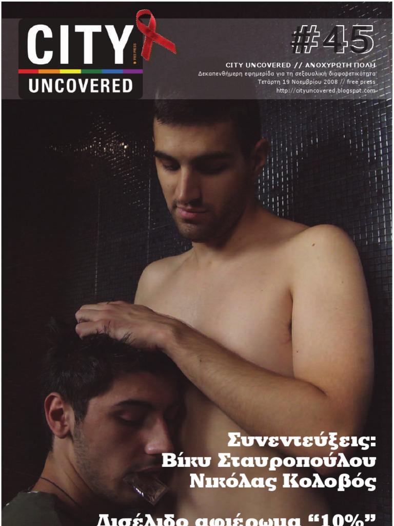 καυτά γυμνό έφηβοι γκαλερί