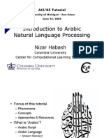 Tutorial arabic