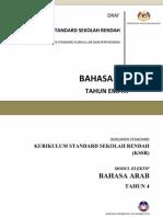 DSKP Bahasa Arab Tahun 4 (2014)