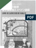 Shin Nihongo No Kiso 2 Kanji Workbook