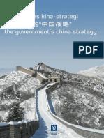 Kinastrategi Opplag To