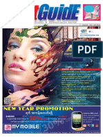 Netguide Vol (3) , Issue (18)