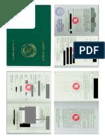 Bangladesh Passport Sample