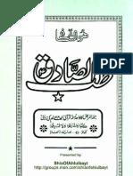 Tib-e-Sadiq (A.S)